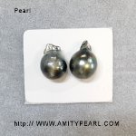6251b tahitian undrilled loose pearl about 12-13mm back.jpg